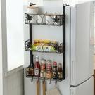 冰箱置物架冰柜側面夾縫鐵藝壁掛式多層收納掛架保鮮袋廚房紙巾架  【端午節特惠】