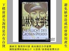 二手書博民逛書店【罕見】1935年出版 Die Flucht des gross