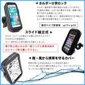 kandy110 yamaha limi 115 cuxi jog fs jog sweet Smax手機座手機架子支架
