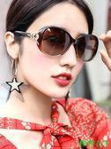 太陽鏡 太陽鏡女士墨鏡眼睛網紅偏光太陽鏡 檸檬衣舍