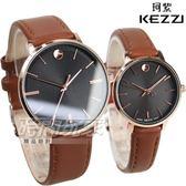KEZZI珂紫 輕薄簡約流行手錶 防水 學生錶 情人對錶 皮革 玫瑰金x黑x咖啡 KE1829玫黑小+KE1829玫黑大