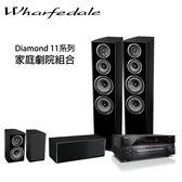 YAMAHA RX-A880 擴大機 + Wharfedale Diamond 11.4+11.CS+11.1 5聲道家庭劇院組 【公司貨保固+免運】