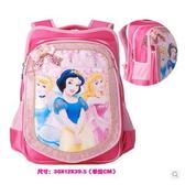 正版Disney 迪士尼公主系列 小學生書包 後背包 護脊減負書包-主圖款0129A