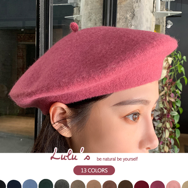 LULUS-Q多色毛呢貝蕾帽-13色  【09190027】