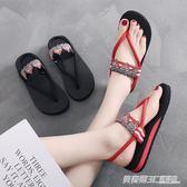 新款人字拖厚底涼拖鞋女士夏時尚外穿網紅夾腳沙灘鞋海邊百搭 英賽爾