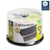 三菱 MITSUBISHI 日本限定版 DVD-R 4.7GB 16X 珍珠白滿版可噴墨燒錄片 50P布丁桶X5 (250PCS)