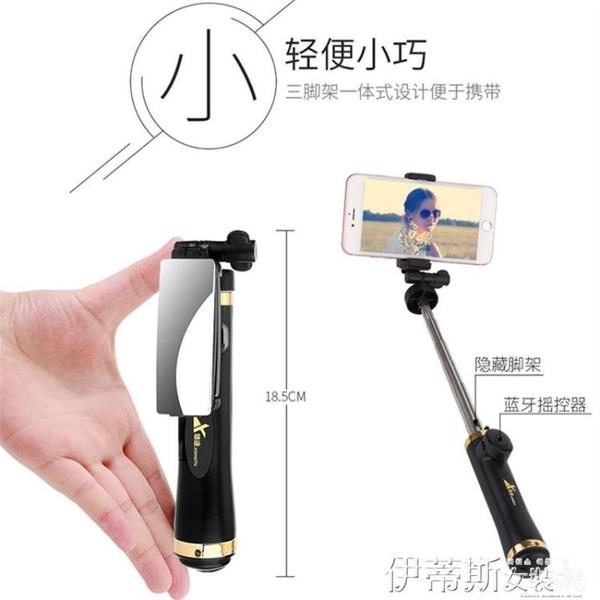 自拍桿三腳支架迷你伸縮通用型蘋果x小米oppo棒vivo藍芽遙控無線戶外 交換禮物