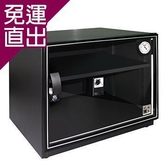 收藏家AW-80全功能電子防潮箱81公升【免運直出】