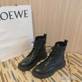 網紅厚底馬丁靴女2020夏新款英倫風潮瘦瘦靴復古黑色機車短靴 韓語空間