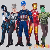 萬聖節兒童服裝男童節日派對表演演出連體衣服面具套裝【淘嘟嘟】