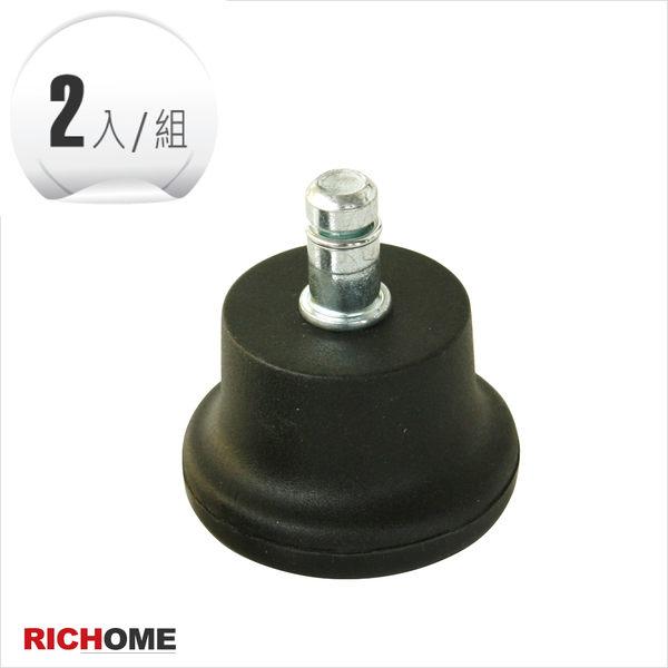 【RICHOME】 CH990《電腦/辦公椅固定輪(2入)》PP輪  PU輪