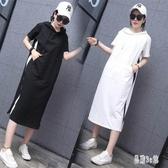 衛衣洋裝 短袖連身裙女夏2020新款中長款韓版寬鬆顯瘦直筒過膝衛衣裙 LXY6779『易購3c館』