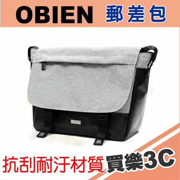 OBIEN 都會型小款郵差包 側背包 灰,防潑水抗刮耐汙材質,高級YKK拉鍊,可放10吋平板電腦,海思