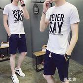 中大尺碼運動套裝 夏季休閒男短袖T恤兩件套韓版潮印花五分褲棉質 nm20996【野之旅】