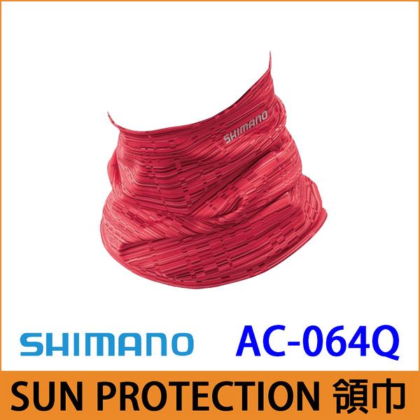 橘子釣具 SHIMANO SUN PROTECTION領巾 AC-064Q#粉色