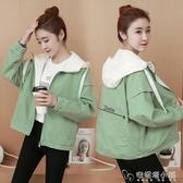 外套少女春秋裝 新款初中高中學生韓版寬鬆外衣服小清新棒球服 安妮塔小舖