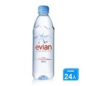 EVIAN愛維養天然礦泉水500ML*24【愛買】