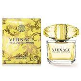 ※薇維香水美妝※ Versace Yellow Diamond 香愛黃鑽 女性淡香水 5ml分裝瓶 實品如圖二