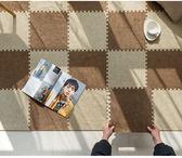 免運沙發絨泡沫拼圖地墊兒童地毯臥室滿鋪地板墊子棉麻拼接墊10片FA