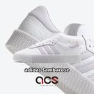 adidas 休閒鞋 Sambarose W 白 紫 女鞋 厚底 運動鞋 【ACS】 FV0770