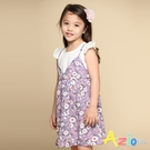 Azio 女童 洋裝 滿版小白花草印花假兩件荷葉短袖洋裝(紫) Azio Kids 美國派 童裝