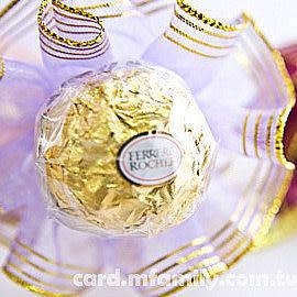 手工花裙金莎棒(單支入)-情人節聖誕節 生日分享 慶生 婚禮小物 餐廳民宿活動禮贈品