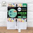 米諾諾雙面洗衣袋方型50x50cm洗衣網內衣袋TS-02-大廚師百貨
