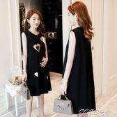 孕婦洋裝 韓版時尚寬鬆無袖A字裙子夏季中長款孕婦連身裙 coco衣巷