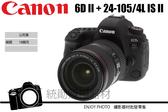 CANON 6D Mark II 24-105mm f4 II USM kit 6D2