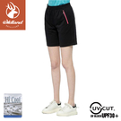 【Wildland 荒野 女 透氣抗UV排汗短褲《黑》】W1679/透氣機能褲/休閒褲/運動褲/防曬/吸濕排汗