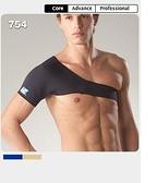 【宏海護具專家】 護具 護肩 LP 754 肩部保健型護套 (1個裝) 【運動防護 運動護具】