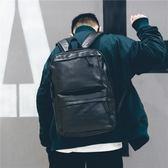 韓版學生書包皮時尚潮流運動旅行電腦包潮 黛尼時尚精品