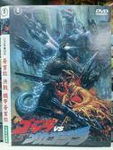 影音專賣店-L12-015-正版DVD*日片【哥吉拉決戰鐵甲哥吉拉】-1993年第20作,50週年典藏版