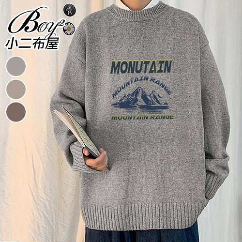 毛衣 韓版雪山加厚中大尺碼長袖針織衫【NQ960024】