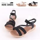 [Here Shoes]2.5cm涼鞋 PU一字編織寬帶 圓頭楔型 鬆緊帶 羅馬涼拖鞋-AN916
