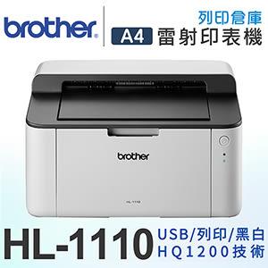 """Brother HL-1110 é»'ç½ é›·å°"""" å°è¡¨æŸ /éç""""¨ TN-1000"""