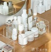 桌面收納桌面亞克力化妝品收納盒護膚品香水面膜梳妝臺置物架洗手漱臺托盤 快速出貨