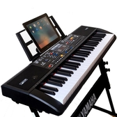 三森61鍵電子琴兒童成人女孩初學者教學入門標準鋼琴鍵大號3-12歲