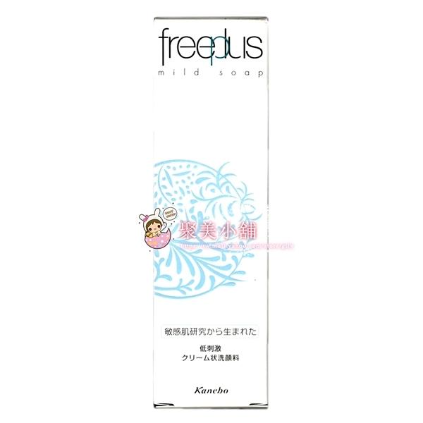 freeplus 溫和淨潤皂霜 100g 【聚美小舖】