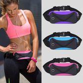 運動腰包男女跑步裝備手機包多功能防水迷你健身小腰帶包