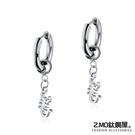 Z-MO鈦鋼屋 白鋼耳環 蠍子造型 帥氣有型 中性耳環 好友禮物推薦 單個價【EKS542】