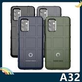 三星 Galaxy A32 5G 護盾保護套 軟殼 鎧甲盾牌 氣囊防摔 三防全包款 矽膠套 手機套 手機殼