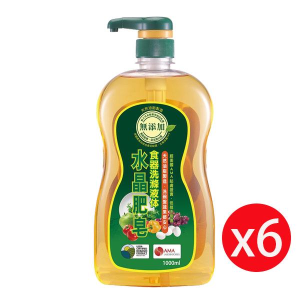 南僑 水晶肥皂食器洗碗精 1000ml*6瓶/箱