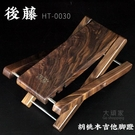 吉他踏板 多段調節胡桃實木腳凳 古典民謠木吉他踏板折疊腳踏後藤 樂器配件