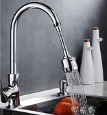 防濺水龍頭延伸器廚房凈水器加長通用萬能家用自來水花灑過濾頭嘴 交換禮物