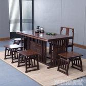 實木茶桌椅組合新中式茶几喝泡茶桌簡約茶臺桌茶藝桌功夫茶桌 DF 科技藝術館