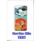 [ 機殼喵喵 ] HTC New One (M7) 801e 新一機 手機殼 40 溫泉貓