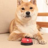 狗狗按鈴器鈴鐺手按訓狗器寵物按鈴訓練小狗狗點餐貓開飯泰迪用品 衣櫥秘密