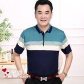 爸爸短袖t恤夏裝40-50歲中老年人男裝polo衫父親衣服  全店88折特惠