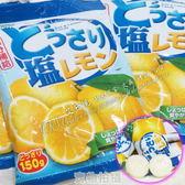 可康海鹽檸檬糖150g 補充鹽份 萬聖節 聖誕節 拜拜-艾發現